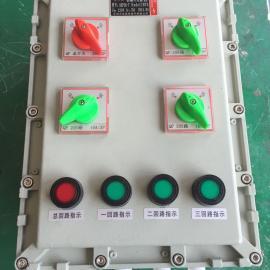 防爆开关箱BEP56-T也叫防爆照明配电箱