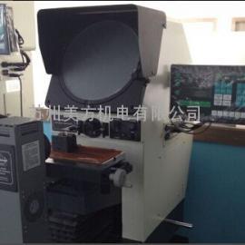 万濠CPJ-3025AZ型正向投影仪