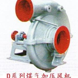 D系列煤气加压风机