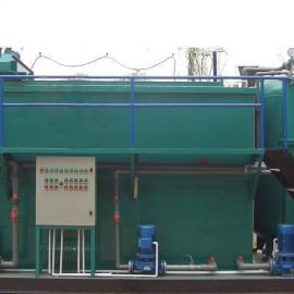 绿水环保眉山眉州大道高速路服务区一体化污水处理设备
