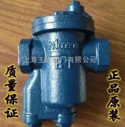 台湾原装你可省铸铁倒吊桶式蒸汽疏水阀B1、B1F