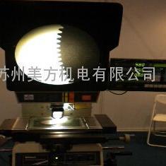 万濠CPJ-3040AZ大型正向投影仪