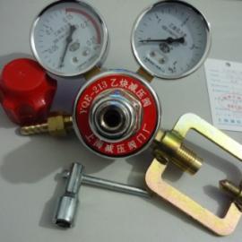 YQE-213乙炔减压阀