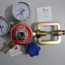 YQE-03乙炔减压阀|乙炔钢瓶减压器|上海繁瑞减压阀厂