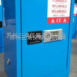 12加仑易制毒害品储存柜;三清安全柜