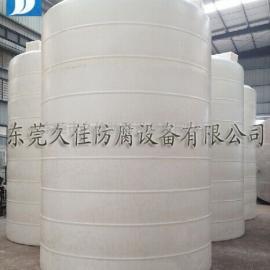 立式塑料储罐厂家  20吨污水 电镀水PE塑料容器