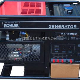 KL3350 美国科勒汽油发电机组 三相 电启动 生产厂家