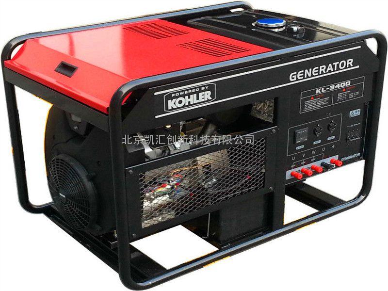 KL3180 科勒发电机 10kw 三相 电启动 厂家