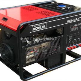 KL3200 科勒汽油发电机 三相 生产厂家