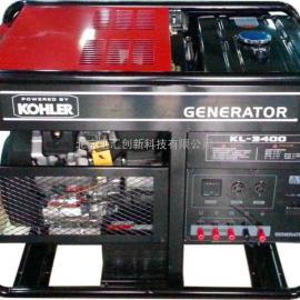 KL-9000T 美国进口科勒汽油发电机组 三相