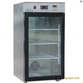 西安浩博酸奶机