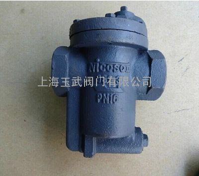 台湾NICOSON丝扣倒筒式疏水阀 984疏水阀