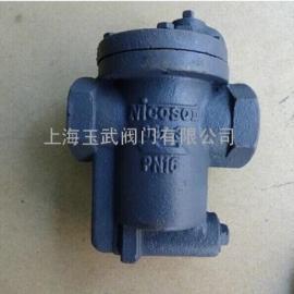 台湾NICOSON丝扣倒筒式疏水阀 985疏水阀