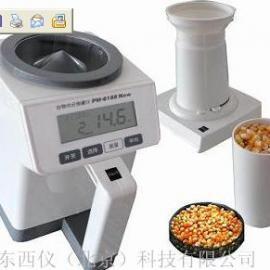 谷物水份测量仪
