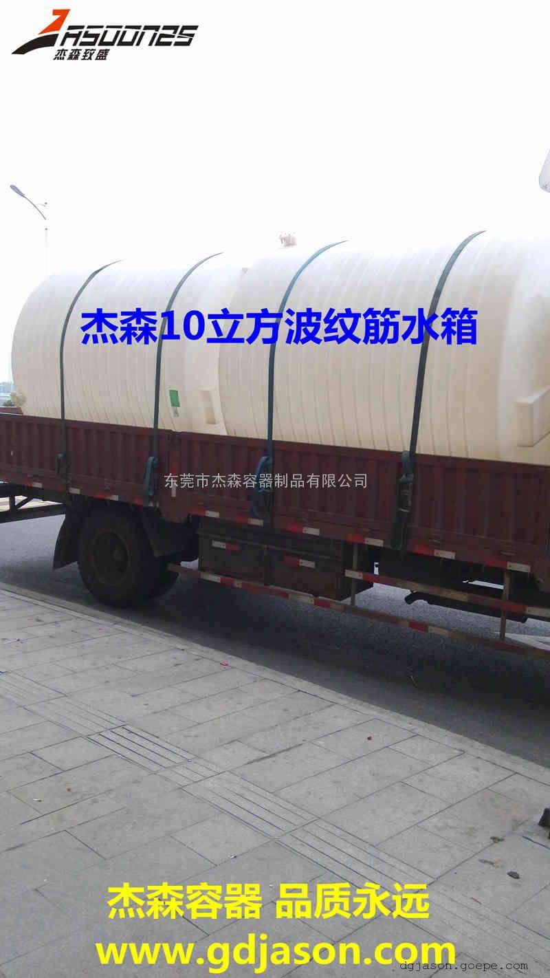 酸性蚀刻液耐酸碱容器