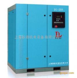 德励15KW螺杆式空压机压缩机气泵DL-20A 2.4立方