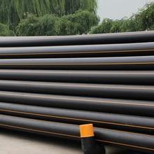 河北深泽最大的PE燃气管供应商