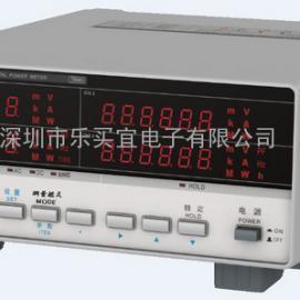 青岛青智816C1-RS交直流电参数测量仪 带通讯接口