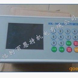 HK-3000A流量积算仪 配料称重控制器 485 DCS接口 皮带秤计量仪表