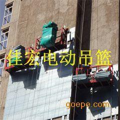 建筑高空作业电动吊篮专业生产厂家