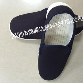 深圳海威达航专业生产橡胶底防静电一脚蹬帆布鞋
