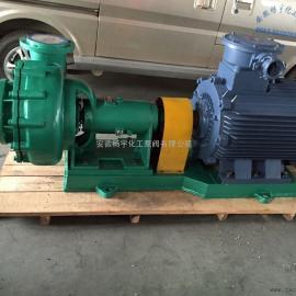 耐腐耐磨砂浆泵