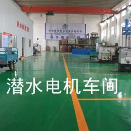 山东省不锈钢热水潜水泵-不锈钢热水潜水泵价格