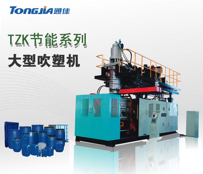 山东通佳220L化工桶生产机器/生产线