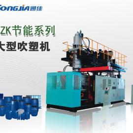 200L化工桶专用吹塑机