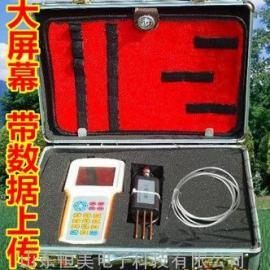 HM-S 土壤水分测量仪