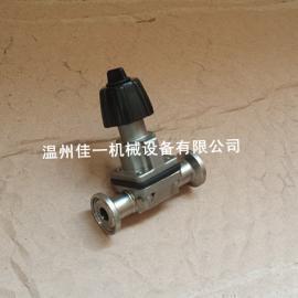 供应1/2寸小型盖米隔膜阀、卫生级卡箍式盖米隔膜阀