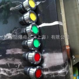 上海渝荣AL8088系列新款防爆箱专用指示灯、专用按钮特价