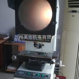 贵阳新天JT300φ300 原装正品投影仪 数字式投影仪