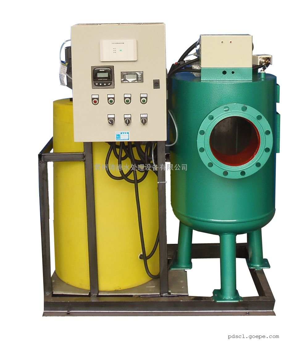 全自动物理化学水处理系统