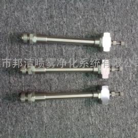 加长杆加长杆雾化喷枪 双流体喷嘴 质量保证
