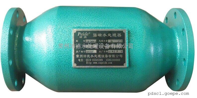 高品质内磁水处理器