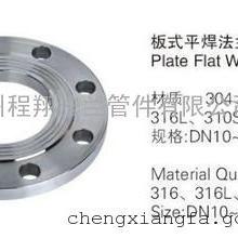 不锈钢304/316L板式平焊法兰 专业生产批发零售
