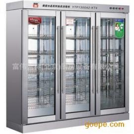 商用消毒柜   康庭YTP1300A2-KT4 水晶消毒柜 紫外�+臭氧消毒