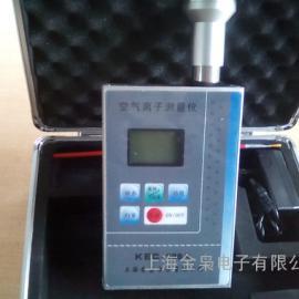 KEC-999A空气负离子检测仪