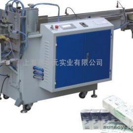 鑫叁元半自动包装机、纸品包装机、