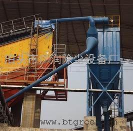 生产采石厂布袋除尘器厂家破碎机除尘器价格厂家