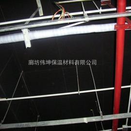 20mm厚黑色玻纤吸声板