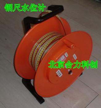 钢尺水位计 型号:HLG-100 现货 批发