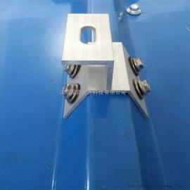 梯形彩钢板铝合金夹具 光伏夹具生产厂家