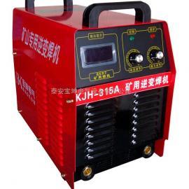 矿用380V/660VZX7-315A双电压逆变防爆焊机