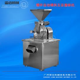 不锈钢万能粉碎机-食品加工粉碎机-孜然粉碎机
