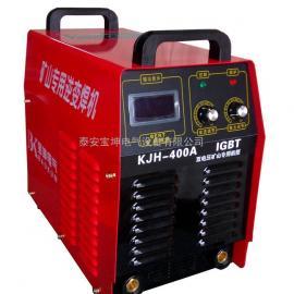矿用380V/660VZX7-400A双电压逆变防爆焊机