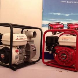嘉陵本田自吸式清水泵长沙市禾豆机械设备有限公司专业供应