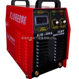 矿用380V/660VZX7-500A双电压逆变防爆焊机