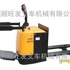 全电动搬运车、2吨储力全电动搬运车、深圳顺旺发全电动搬运车